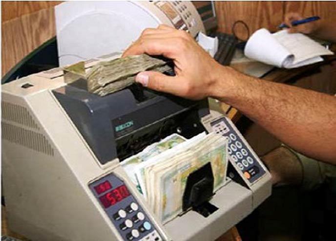 Image result for مصرف التسليف الشعبي