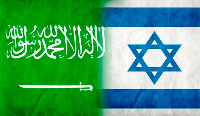 """ميسان يكشف بنود اتفاق """"إسرائيلي"""" سعودي"""